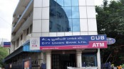Indian City Union Bank hit by Rs $2 million fraud
