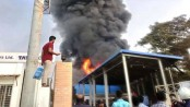Chattogram oil depot fire under control