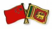 Sri Lanka, China to build dendro power plant