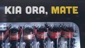 Coca-Cola mixes English and Māori on vending machine