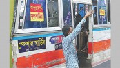 32 lakh transport workers going without work