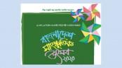Curtain falls on 'Bangladesh Cultural Festival 2020' today