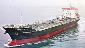 Damaged Japanese tanker arrives at UAE anchorage