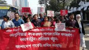 Garment workers demand justice for rape victim