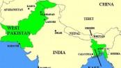 'Dhaka has not stopped visas for Pakistanis'