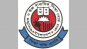 SSC, equivalent exams results today