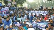 Disparity between teachers in govt primary schools