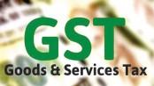 The GST saga