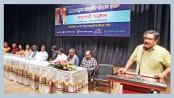 'Ganga Jamuna Cultural Festival' ends