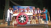 'Ganga-Jamuna Theatre and Cultural Festival' begins