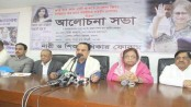Gayeshwar wants BNP MPs to quit JS