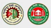 Gazipur, Khulna city polls: Candidates get electoral symbols