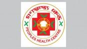 Gonoshasthaya requests BSMMU to suspend performance study of kits