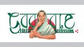 Google celebrates Sufia Kamal's birth anniversary