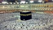 Saudi Arabia launches digital platforms for Hajj