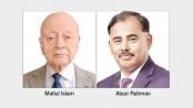 IIDFC re-elects chairman, vice chairman