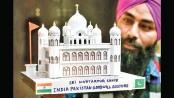 India above religion