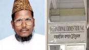 6 Gaibandha 'Razakars' verdict Wednesday