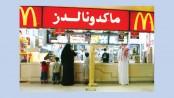 KSAeliminates gender-segregated entrances for eateries