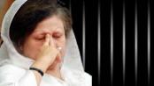 Khaleda's bail extended until July 19
