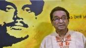 Nazrul Sangeet exponent Khalid Hossain passes away