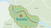 Kushtia Agrani bank branch under lockdown