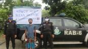 Allahr Dal activist held in Khulna