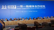 Stress on Belt and Road initiative to ensure faster growth