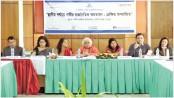 Meeting on Aparajita project held