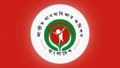 Pirganj arson attacks: NHRC forms 3-member probe committee
