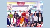 'Naior' launched at Chandpur