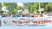 Rajshahi attains surplus fish production