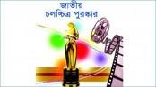 PM to distribute National Film Award-2016 tomorrow