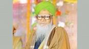 Islamic scholar Allama Kazi Nurul Islam Hashemi passes away