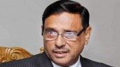 Quader for capital punishment of Aug 21 attackers