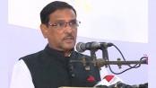 BNP has no history of victory: Obaidul  Quader