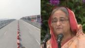 PM  inaugurates 2nd Kanchpur Bridge