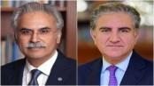 Pakistani ministers test positive for coronavirus