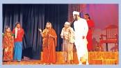 'Payer Awaj Pawa Jay' at Mahila Samiti today