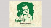 Poet Mahmudul Hasan turns 60