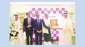 Qatar opens visa centre in Dhaka