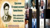 Vladimir Mayakovsky's 127th birth anniversary observed
