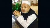 Ex-minister Rahmat Ali passes away