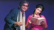 'Rajar Chithi' to be staged at Shilpakala Sept 23