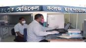 Highest 79 positive tests for coronavirus in Rangpur division