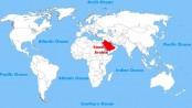 Road crash kills 2 Bangladeshis in Saudi Arabia