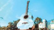 'Rupali Guitar'
