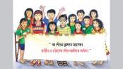 Safeguarding  children's rights