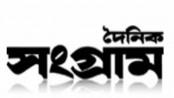 Daily Sangram office vandalised