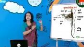 Students attend make-up classes thru Sangsad TV